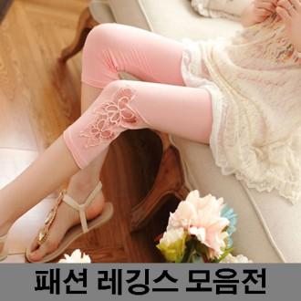 여름신상 럭셔리 패션 레깅스7부 바지 쫄바지 마약바