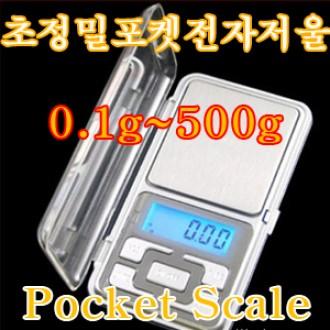 MH-500/초정밀저울/초정밀저울/디지털저울/주방저울/