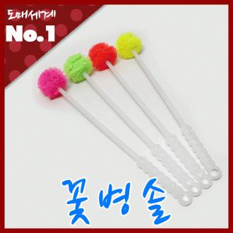 (대일) 꽃병솔 (0256)/물병솔/세척솔/도매세계