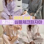 [도매라인]최저가무지야구모자 볼캡/군모/스냅백/썬캡