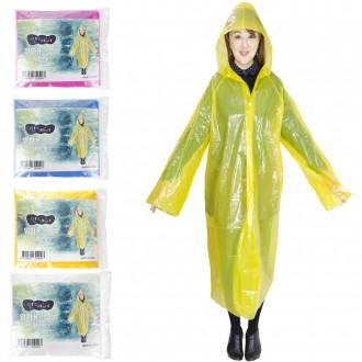 EVA레인코트 우의 우비 비옷 답례품 등산용품 낚시용