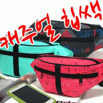 국산 스포츠가방 힙색 핸드폰가방 허리쌕 H153 H173