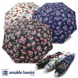 아놀드바시니 쟈가드양산 트라이엄프 메탈양산 양우산