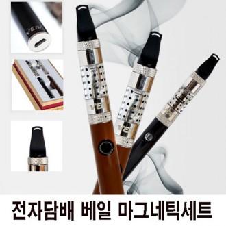 한국전자담배 베일 마그네틱 2개세트 VEIL정품 공식판
