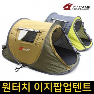 [조아캠프]이지팝업텐트 2인용/오토텐트/원터치텐트