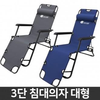 [조아캠프]3단침대의자모음전 캠핑테이블/오토캠핑