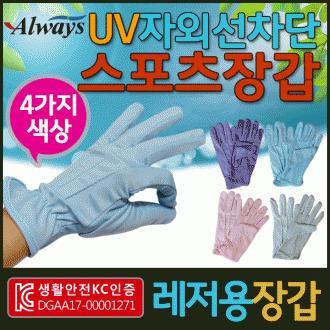 스포츠장갑][지오무역]KC인증/행사장갑/장갑/개별포장