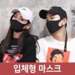 [도매라인]밴드장갑/넥워머/낚시스키장갑/등산장갑