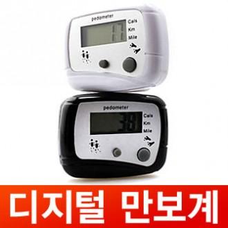 디지털 만보계/만보기/도보수측정/칼로리측정/거리측