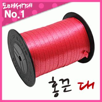 (국산) 홍끈(대) 0266/포장끈/노끈/도매세계