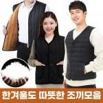 [도매라인]오리털조끼/덕다운패딩조끼/구스다운등산복