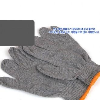 면장갑 색사장갑 공업용 목공용 손보호 장갑 안전장갑