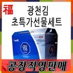 광천김초특가 선물세트/재래전장김30g2봉+도시락김5g1