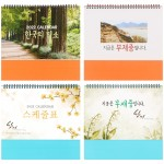 2019 탁상용달력(대형)/탁상용캘린더/달력/캘린더