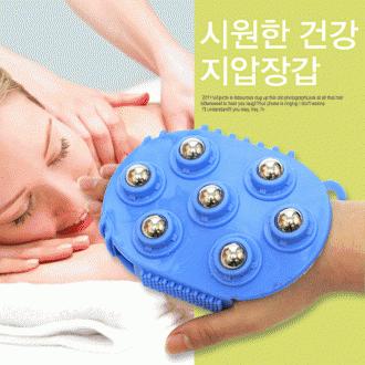 시원상쾌 건강 지압장갑(13cmx10cmx2.5cm)