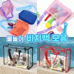 [도매라인]극세사바디필로우 특대/헤드쿠션/베개/인형