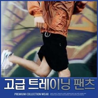 [티월드]대구공장 국내생산돌입 4종 헬스용반바지 트
