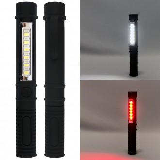 시스라이프 37구 LED자석작업등/LED자석작업랜턴/랜턴