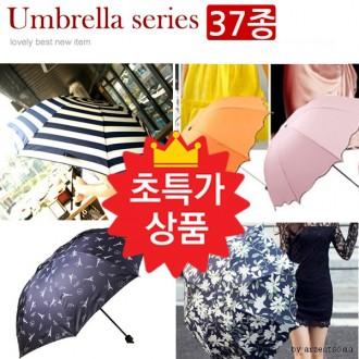 여우창고]자외선차단 UV 4단 양산 우산 겸용 케이스증