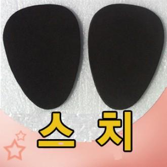 스 치 최다품목 도매총판 키높이깔창/깔창/운동화/신