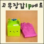 누리라이프/고무장갑1p세트 부자손고무장갑 행주장갑