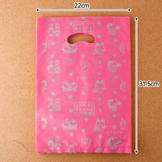 22x31.5cm 1p 비닐봉투 양장지봉투/핑크 베이지 검정
