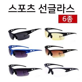 ANB7]자외선차단/고급스포츠선글라스/스포츠용품/바캉