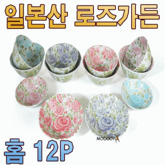 일본산 로즈가든 홈 12P 글라스락 그릇 찬기세트 밀폐