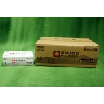 스위스밀리터리 D형 망간 건전지 - 벌크포장 -온라인