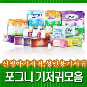 신생아기저귀-소(10매)기저귀 팬티기저귀 기저기 아기
