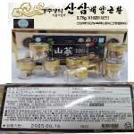 산삼환 건강식품 홍삼환 복분자 건강환 추석선물세트