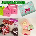 누리라이프/종이상자/종이가방/포장지/선물상자/선물/