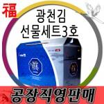 광천김선물세트3호/도시락김5gx18봉/대천김세트구성/