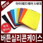 월드온 땡처리 아이패드에어 아이패드5세대 /실리콘