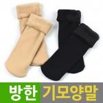 마스크/유아동마스크/성인용3d검정마스크/도트마스크