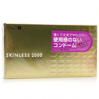 오카모토 스킨레스2000 12 P 콘돔