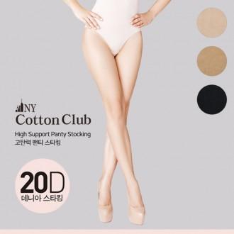 [NY코튼클럽] 국산 20D 하이서포트 고탄력 팬티스타킹
