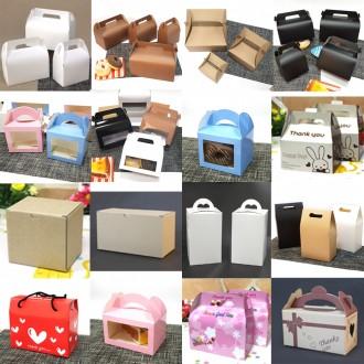 [선물상자 특가판매 모음] 돌잔치포장박스 선물봉지