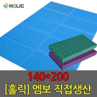 [지나산업]홀릭엠보매트200x140/돗자리/텐트/운동회
