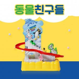 동물친구들 장난감/멜로디 궤도형 놀이시리즈/지능발
