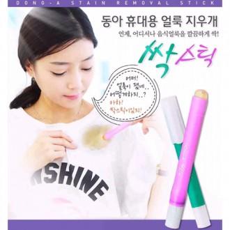 싹스틱/휴대용 얼룩 지우개/옷에묻은얼룩 바르고 닦으