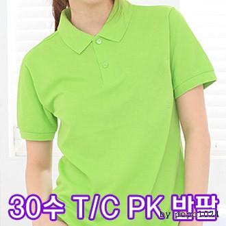 [공장직영 티공장] 30수T/C PK/국내제작/카라티반팔/