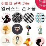 디와이유통)균일가 정품 일러스트손거울/미니손거울/