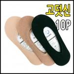 [스타일봉봉]특가민무늬덧신/페이크삭스