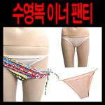 [스타일봉봉]이너팬티/위생/비키니팬티