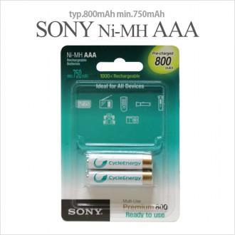 소니 AAA 충전건전지(1알)/800mAh 1000회사용/충전지