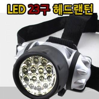 LED 23구 헤드랜턴/각도조절/낚시등/캠핑등/후레쉬/랜