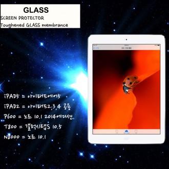 [월드온]태블릿방탄필름 유리 아이패드 에어 갤럭시탭