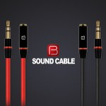 [BEAT] PB正品 꼬임방지 SOUND 케이블