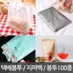 (땡처리판매) 비닐봉투모음전-택배봉투 봉지 쇼핑백&